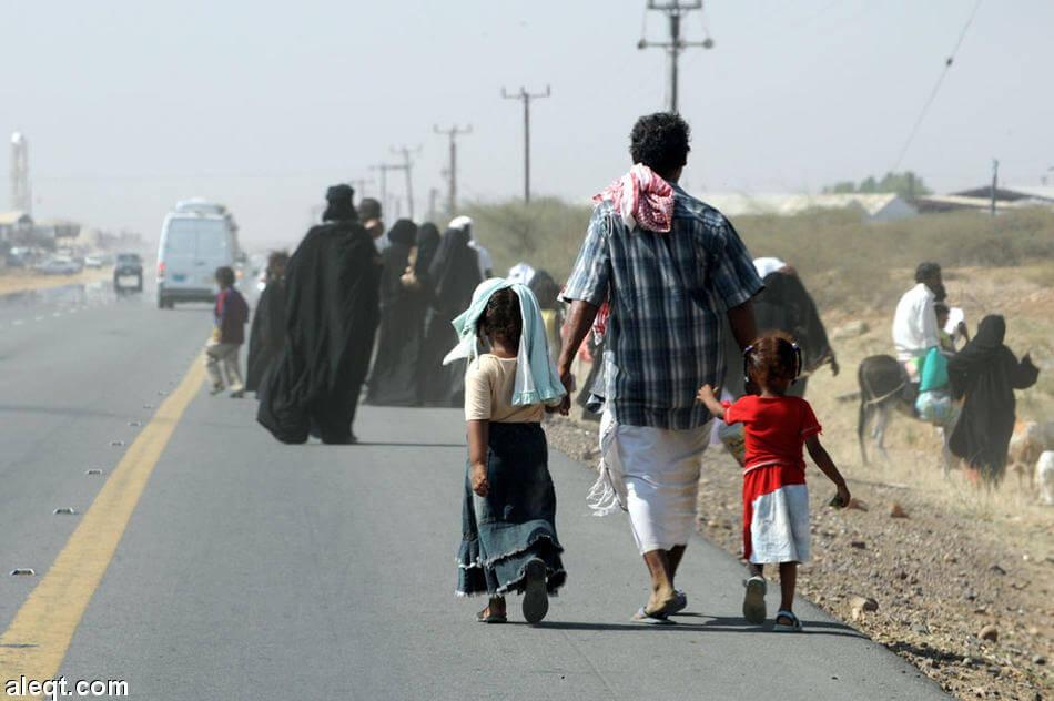 Refugiados yemeníes cruzan la frontera con la provincia saudí de Jizan. AFP/Getty Images
