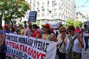Experto de la ONU denuncia la falta de solidaridad internacional con la crisis de deuda de Grecia