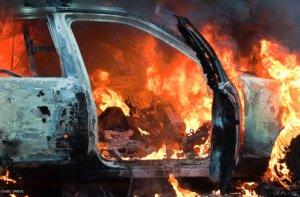 Coche bomba. Foto de archivo: UNODC