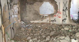 Casa demolida de una familia palestina en Cisjordania. Foto: UNRWA