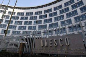 Sede de la UNESCO en París. Foto: UNESCO