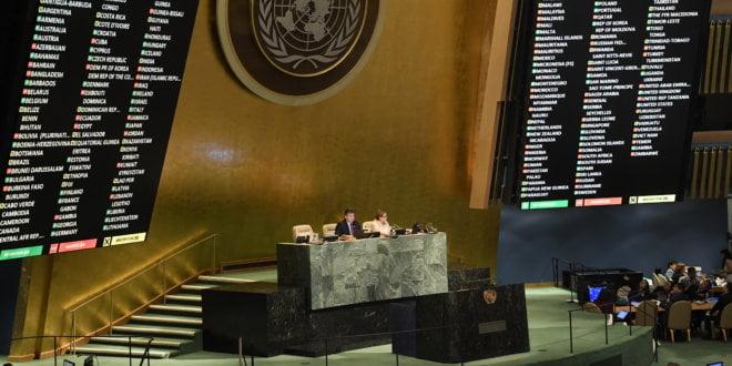 ONU/Evan Schneider La Asamblea General de la ONU vota por la resolución para proteger a los civiles palestinos.
