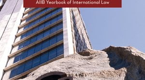 AIIB Yearbook of International Law